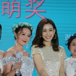 尧爱战队创始人张雪荣获小萌希奥2018年度卖萌天使荣誉称号