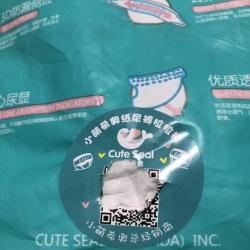 小萌希奥纸尿裤剪码销售是什么意思?