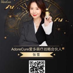小萌希奥新品AdoreCure爱多萌疗燕窝胶原蛋白肽怎么样?有什么功效?怎么代理?