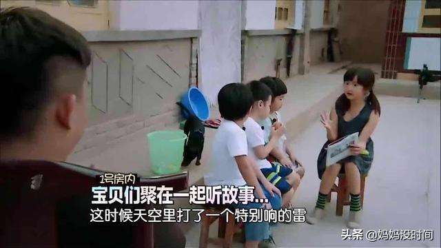 黄磊给多多最好的教育,不是弹琴、写剧本,而是这三个字