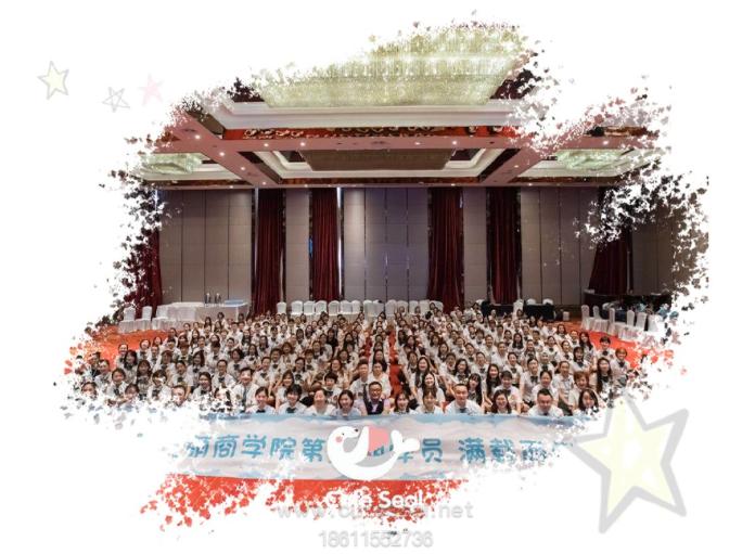 小萌希奥萌商学院第三期青岛站圆满结束